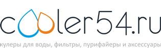 cooler54